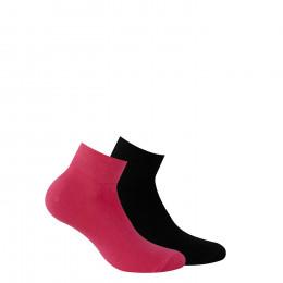 Lot de 2 paires chaussettes ultra-coutes unies en coton